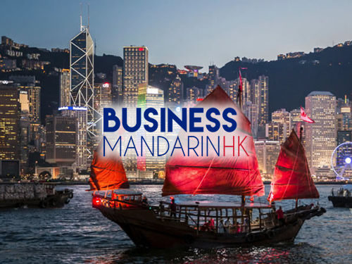 BUSINESS MANDARINHK,water transportation,water,boat,city,watercraft