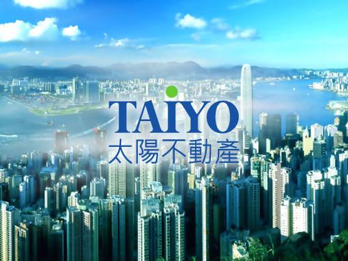 TATYO 太陽不動産 .,metropolitan area,metropolis,city,cityscape,daytime